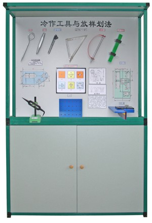 焊工、铆工工艺学陈列柜