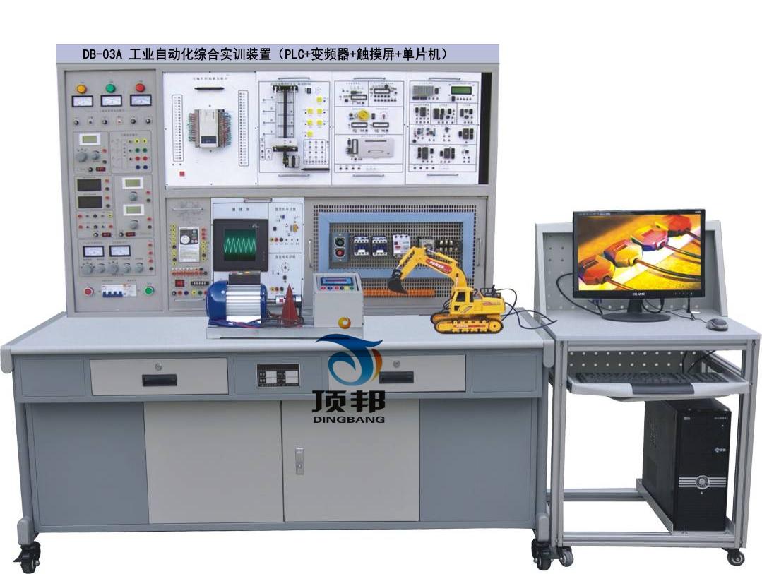 工业自动化综合实训装置(PLC+变频器+触摸屏+单片机)