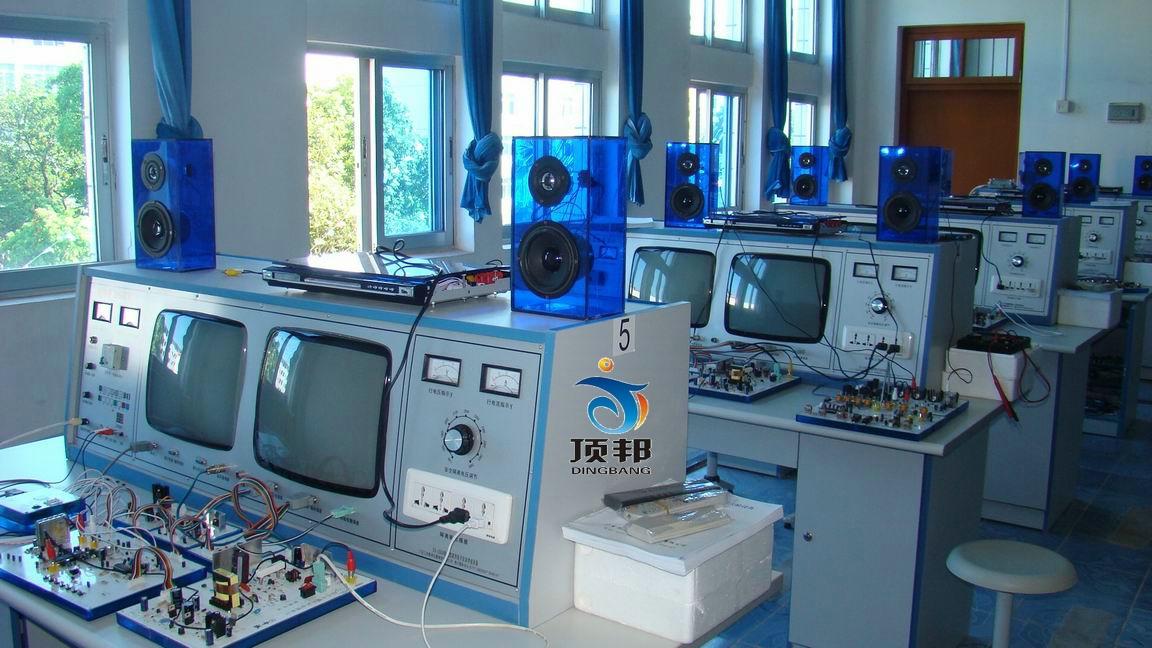 家电实验室