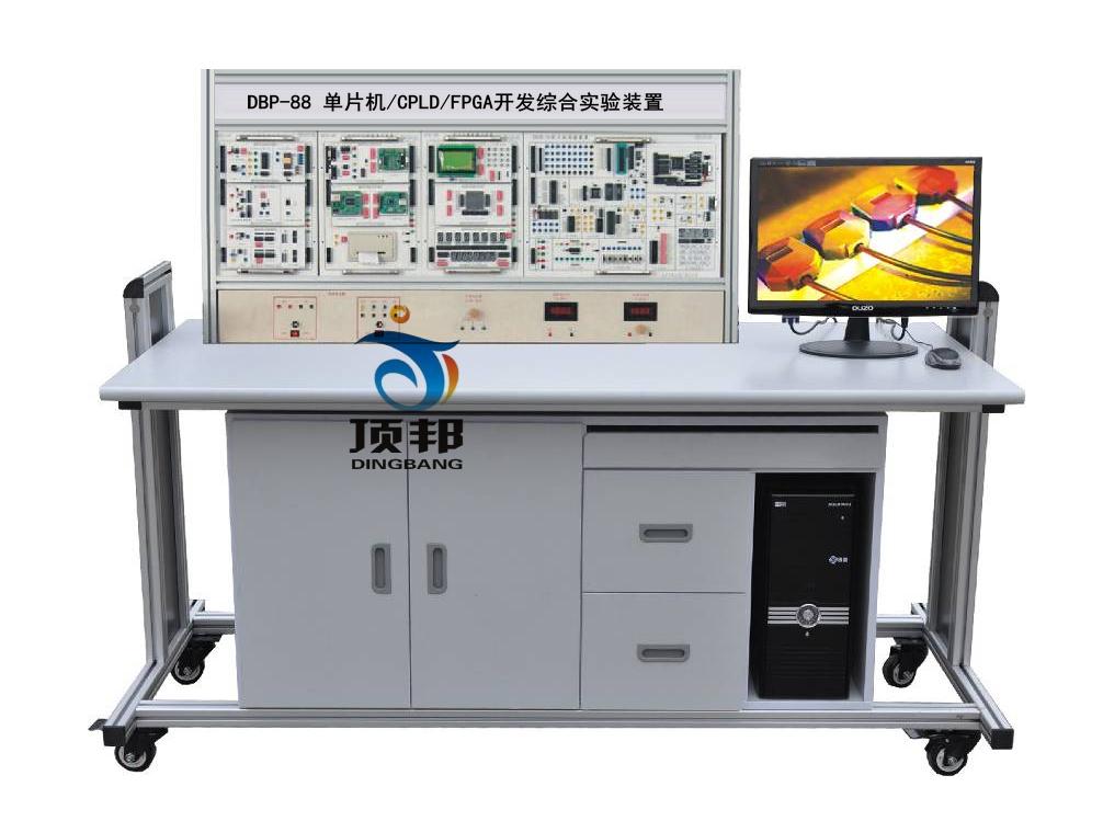 单片机/CPLD/FPGA开发综合实验装置