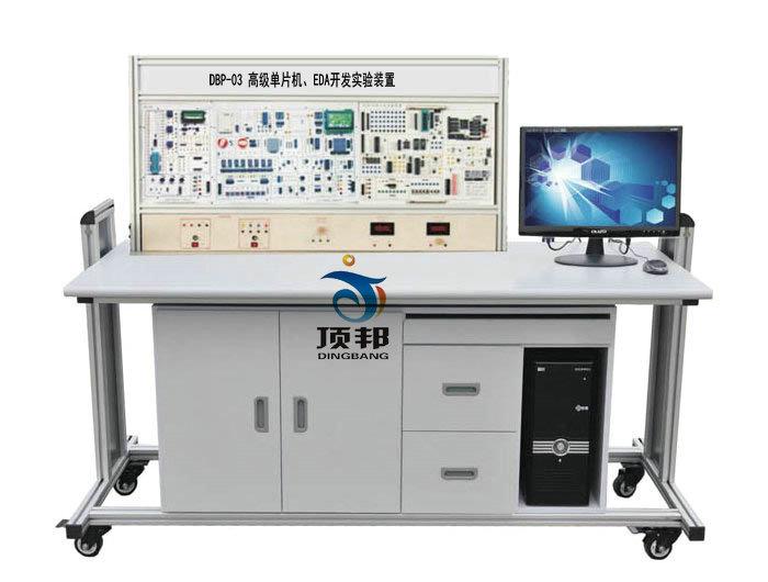 高级单片机EDA开发实验装置