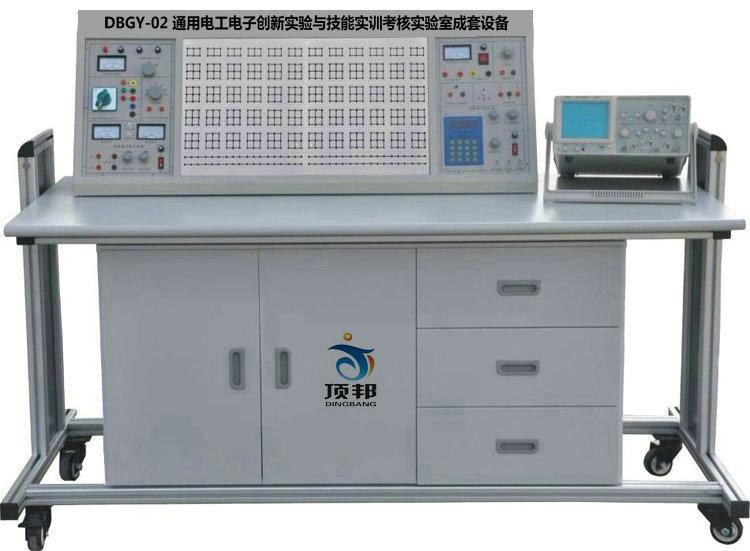 电工技能与工艺实训设备