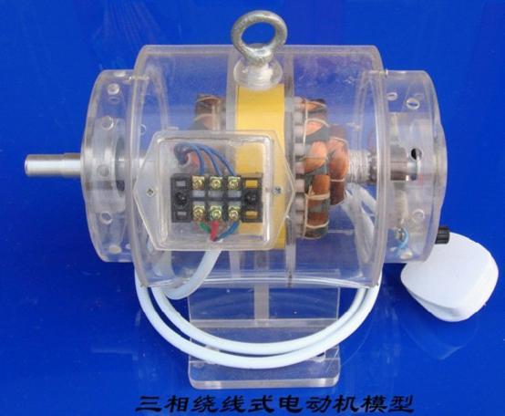 三相绕线式电动机模型