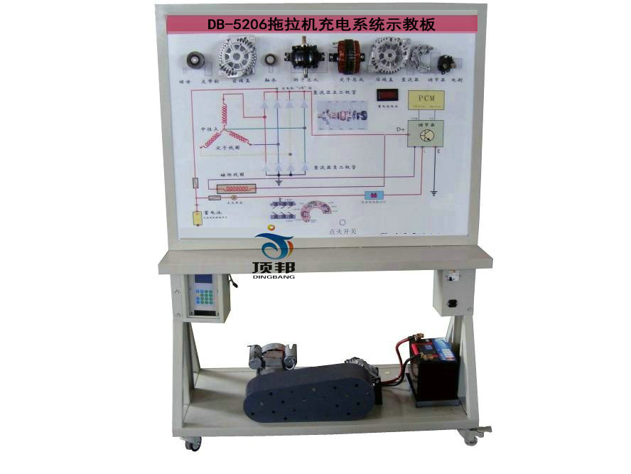 DB-5206拖拉机充电系统示教板