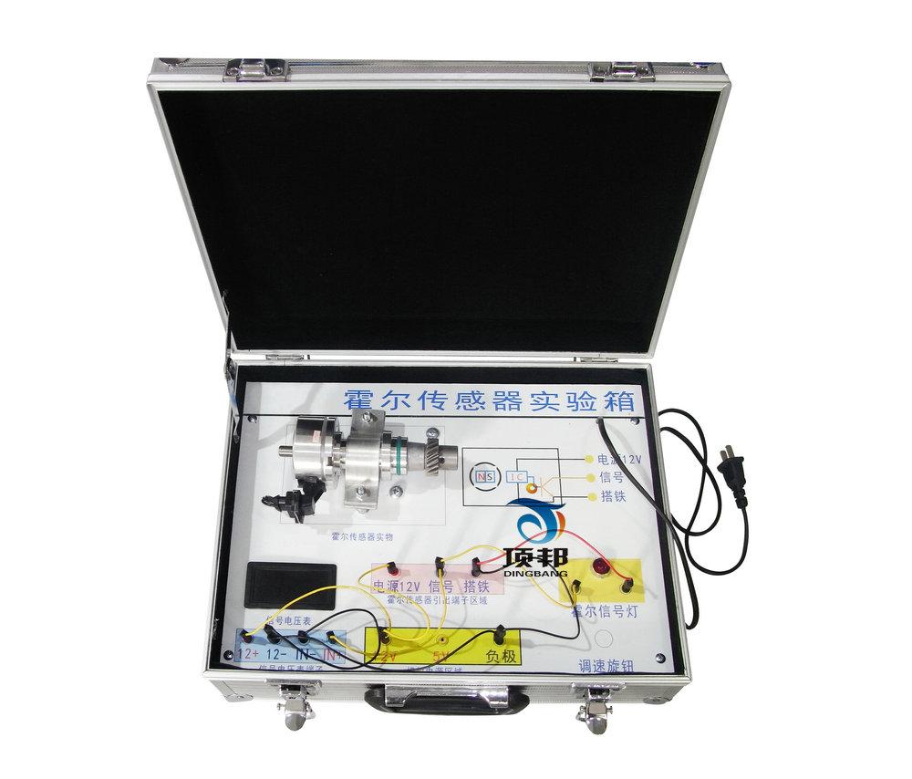 汽车霍尔传感器实验箱