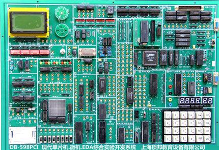 现代单片机 、微机、EDA综合实验开发系统