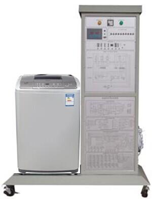 波轮式洗衣机实训考核装置