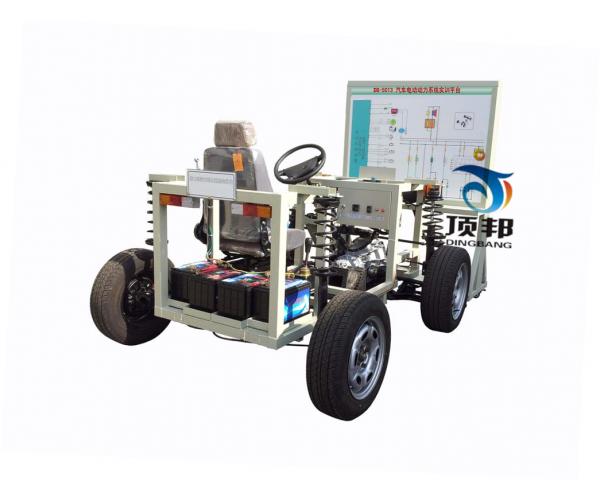 汽车电动动力系统实训平台
