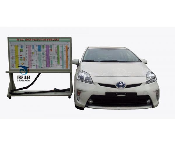 油电混合动力汽车在线检测实训设备