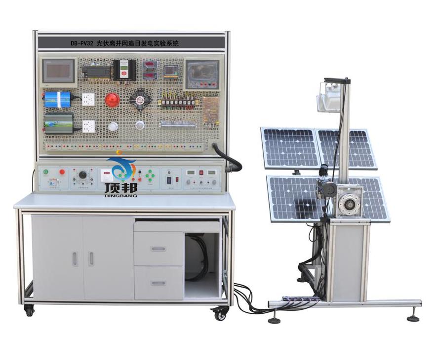 光伏离并网追日发电实验系统