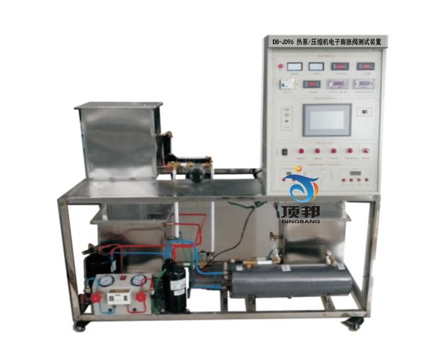 热泵/压缩机电子膨胀阀测试装置