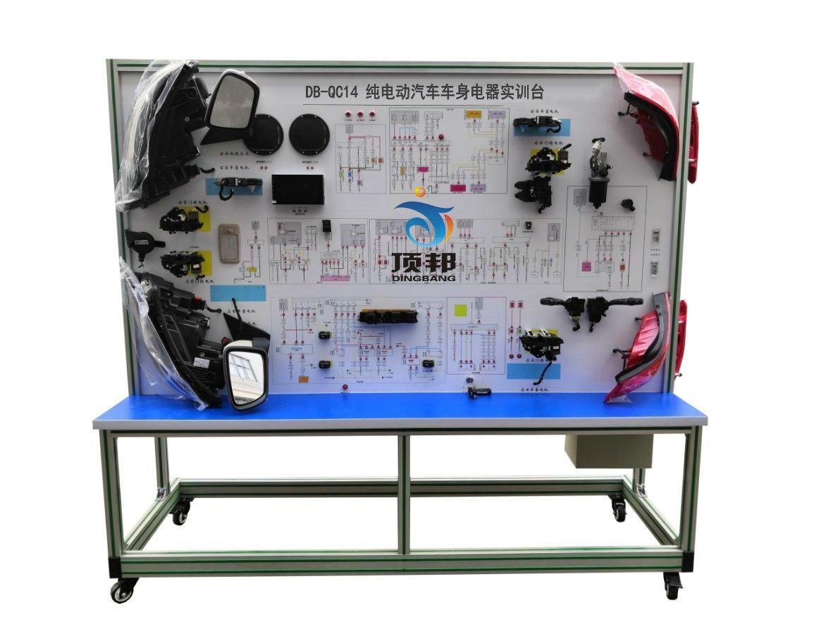 纯电动汽车车身电器实训台