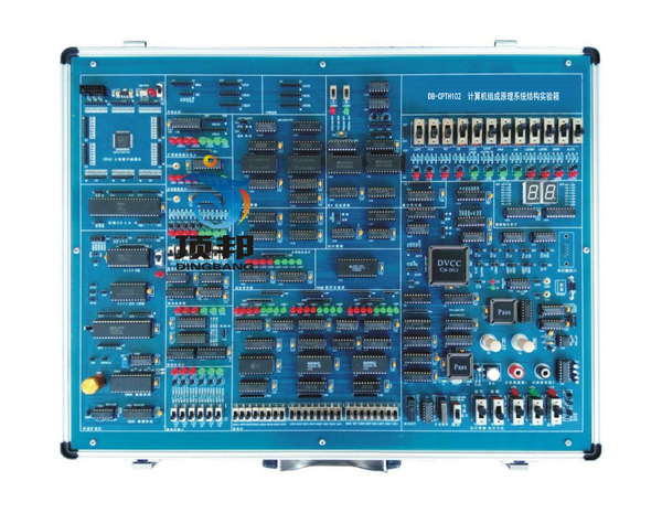 计算机组成原理与系统结构实验箱